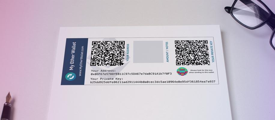 Carteira de papel Ethereum