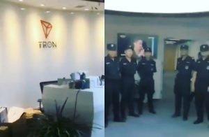 tron pirâmide golpe polícia