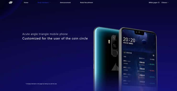 acute angle huobi smartphone blockchain criptomoedas