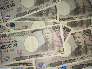 Japão-iene-moeda-digital-blockchain-teste