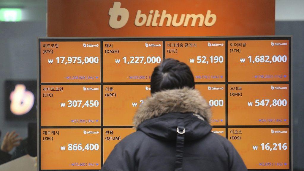 Justiça da Coreia apreende ações de um grande investidor na exchange Bithumb