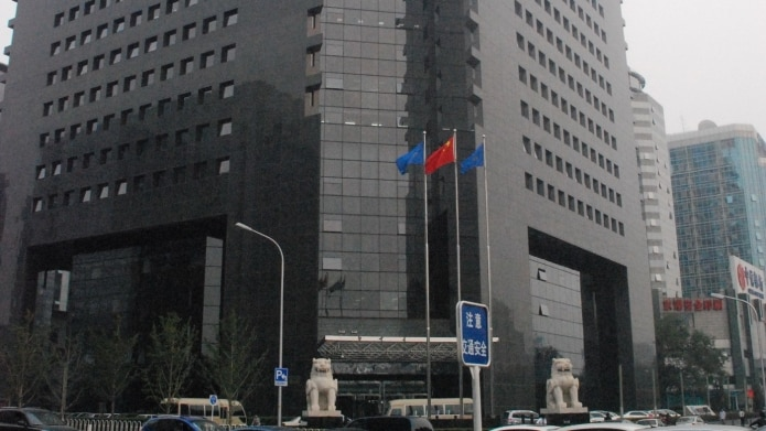 china-construction-bank-bitcoin-blockchain-banco-títulos-dívida