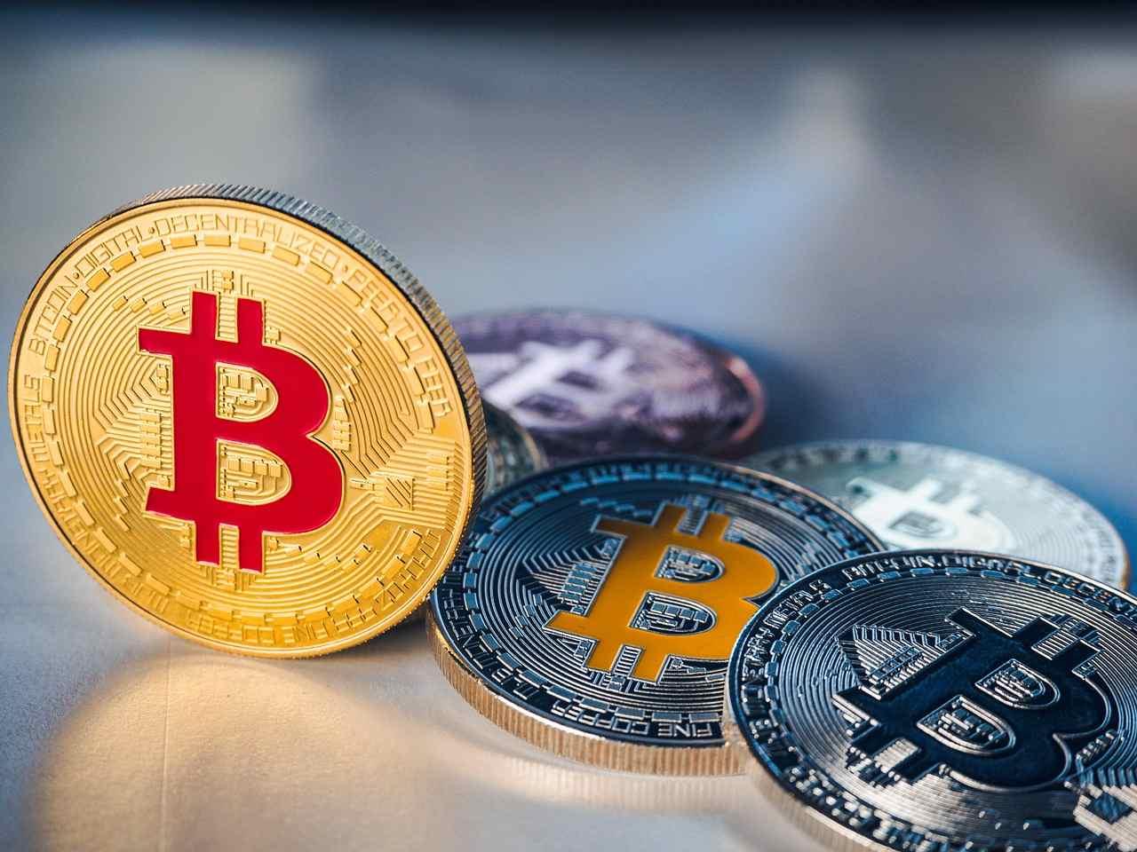 bitcoin-btc-preço-investimento-negócios-economia-criptomoedas-gestora-