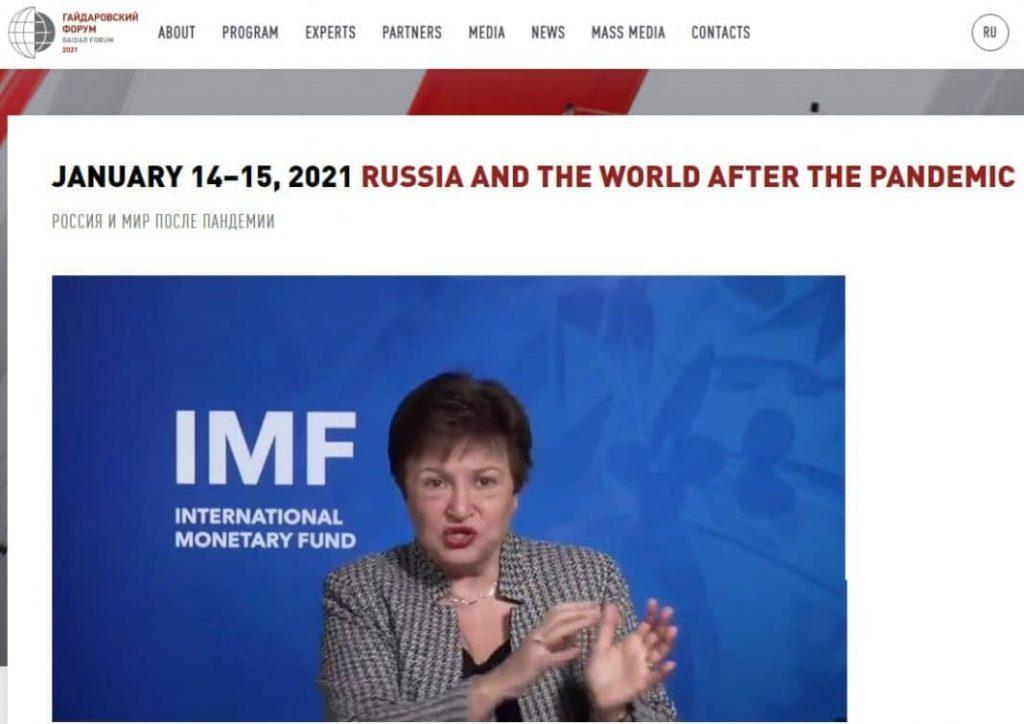 kristalina-georgieva-fmi-economia-finanças-países-governos